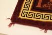 Thumbnail: Morten's prayer rug