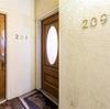 3001 Cedar Avenue 209