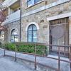 2505 San Gabriel Street 103