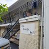845 Beverly Street Unit: 12