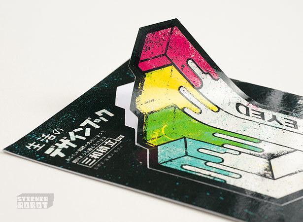 Kiss cut vinyl sticker