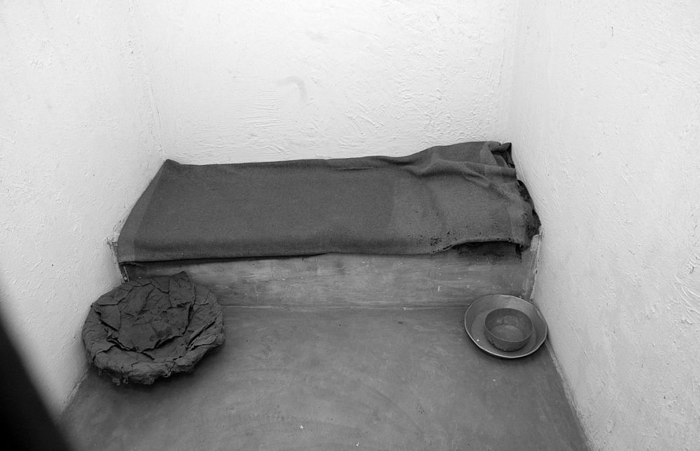 Sri Aurobindo's solitary cell in Alipore Jail