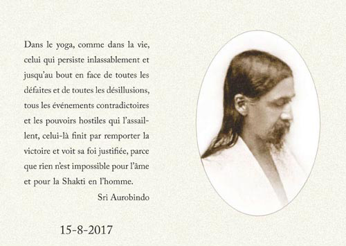 Sri Aurobindo Darshan Message