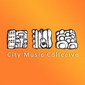 City Music Collective Logo
