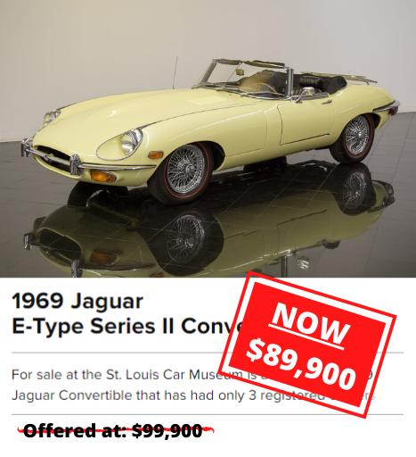 1969 Jaguar E-Type Series II Convertible Convertible FOR SALE