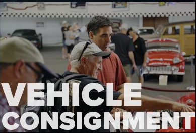 sell your car to the St. Louis Car Museum