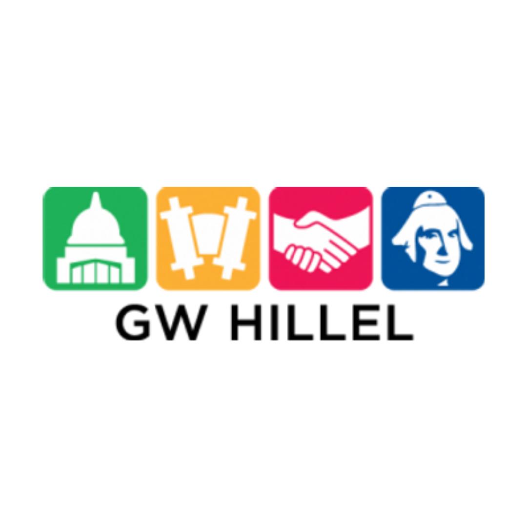 GW Hillel Logo