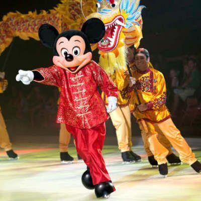 Disney On Ice Frozen Tour Schedule