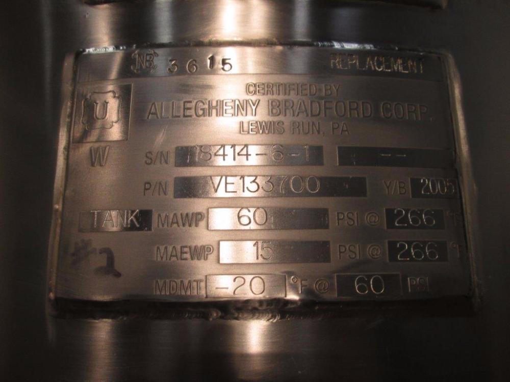 Allegheny Bradford  250L Mixing Vessel