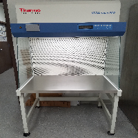 Thermo Scientific Heraguard ECO Clean Bench