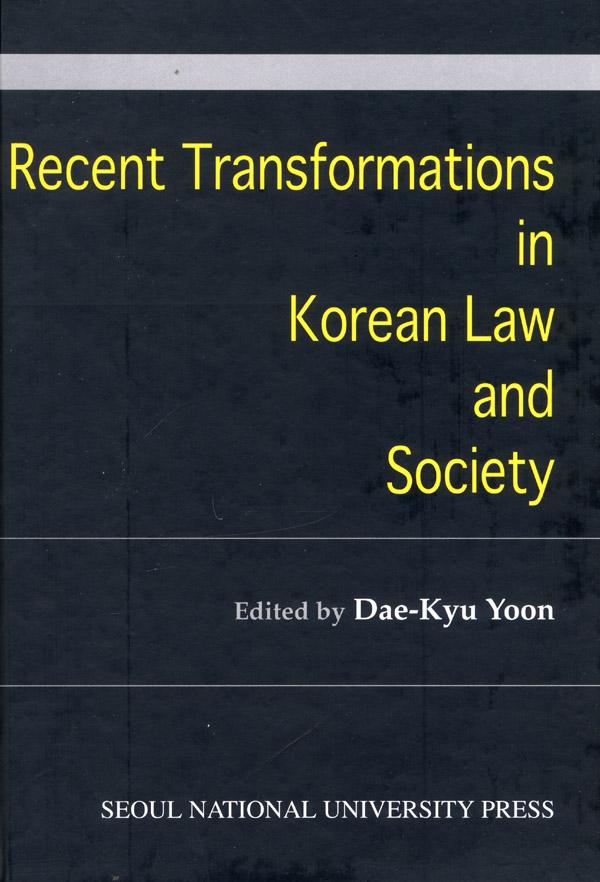 korean studies dissertation workshop