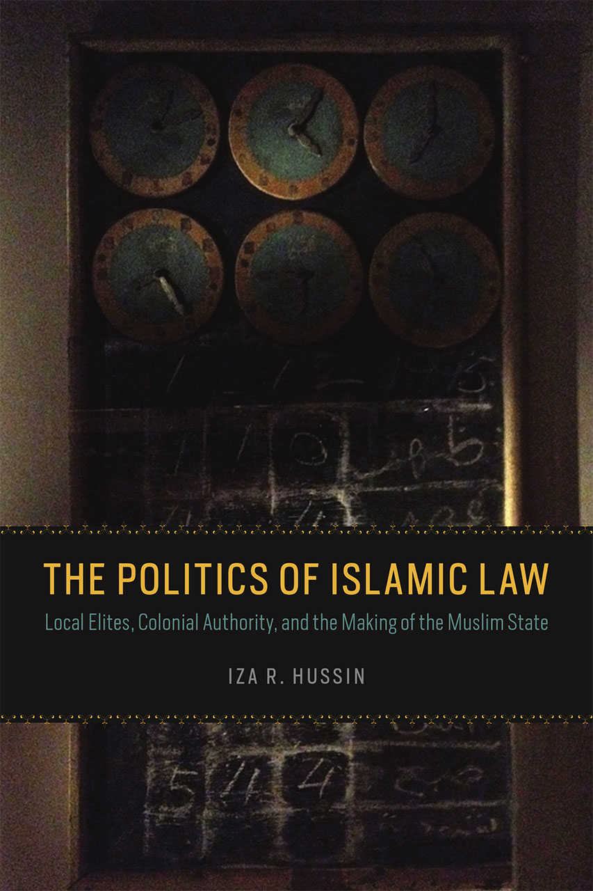 the place of islamic law in We will place islamic law in a comparative context and investigate whether the  methodologies, processes, and purposes of islamic jurisprudence are.