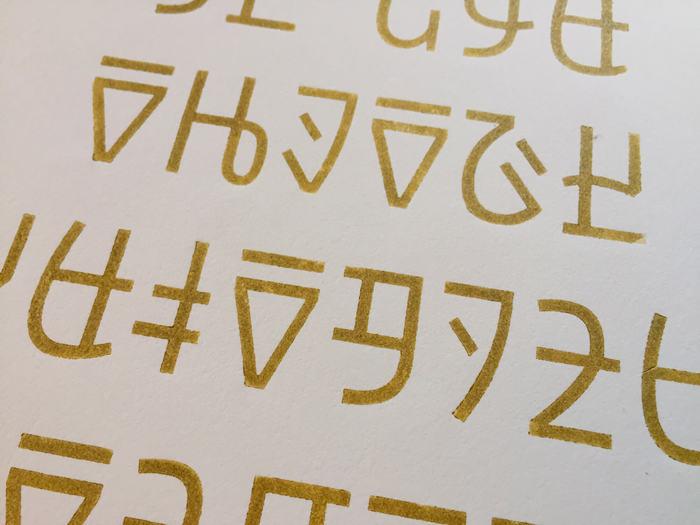 Detail of Gold Variation