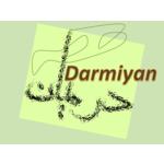 Darmiyan