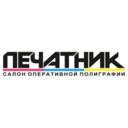 Pechatnik.by-logo