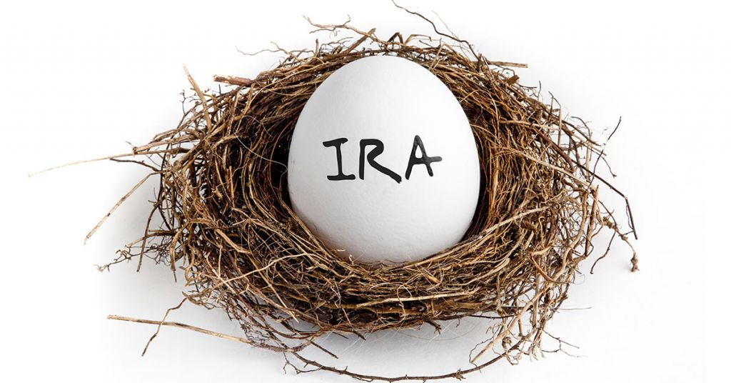 What is an inherited IRA?