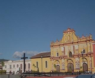 Omnibus Cristobal Colón - Autobuses desde Oaxaca a San Cristobal de las Casas
