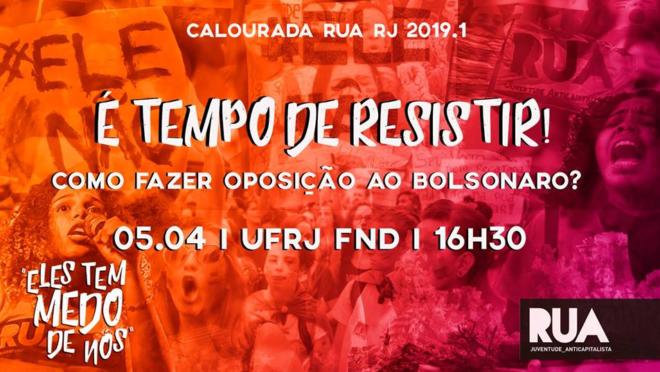 """PSOL congressman will go to UFRJ to discuss """"how to oppose Bolsonaro"""""""