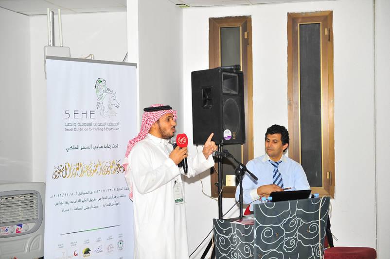 AHO Course in Riyadh, KSA 2012