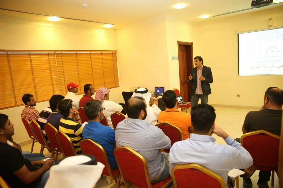 AHO Educational Course, Bahrain 2015