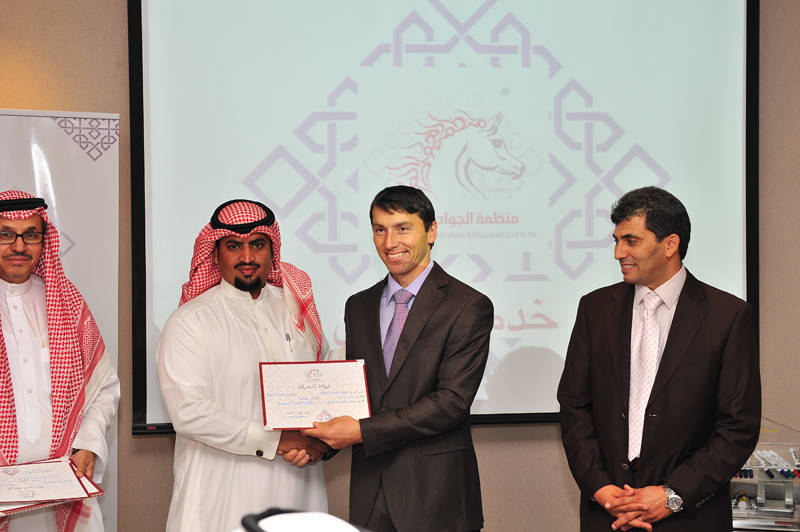 AHO Course in Jeddah, KSA