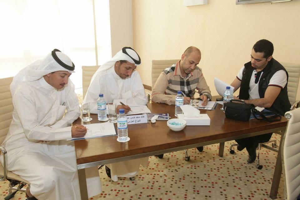 AHO Judging Course, UAE, Abu Dhabi 2014