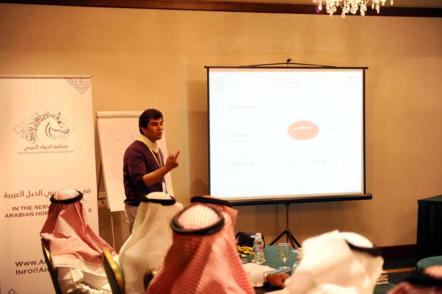 Course Judging & Horse Nutrition, Al Ahsaa, KSA 2011