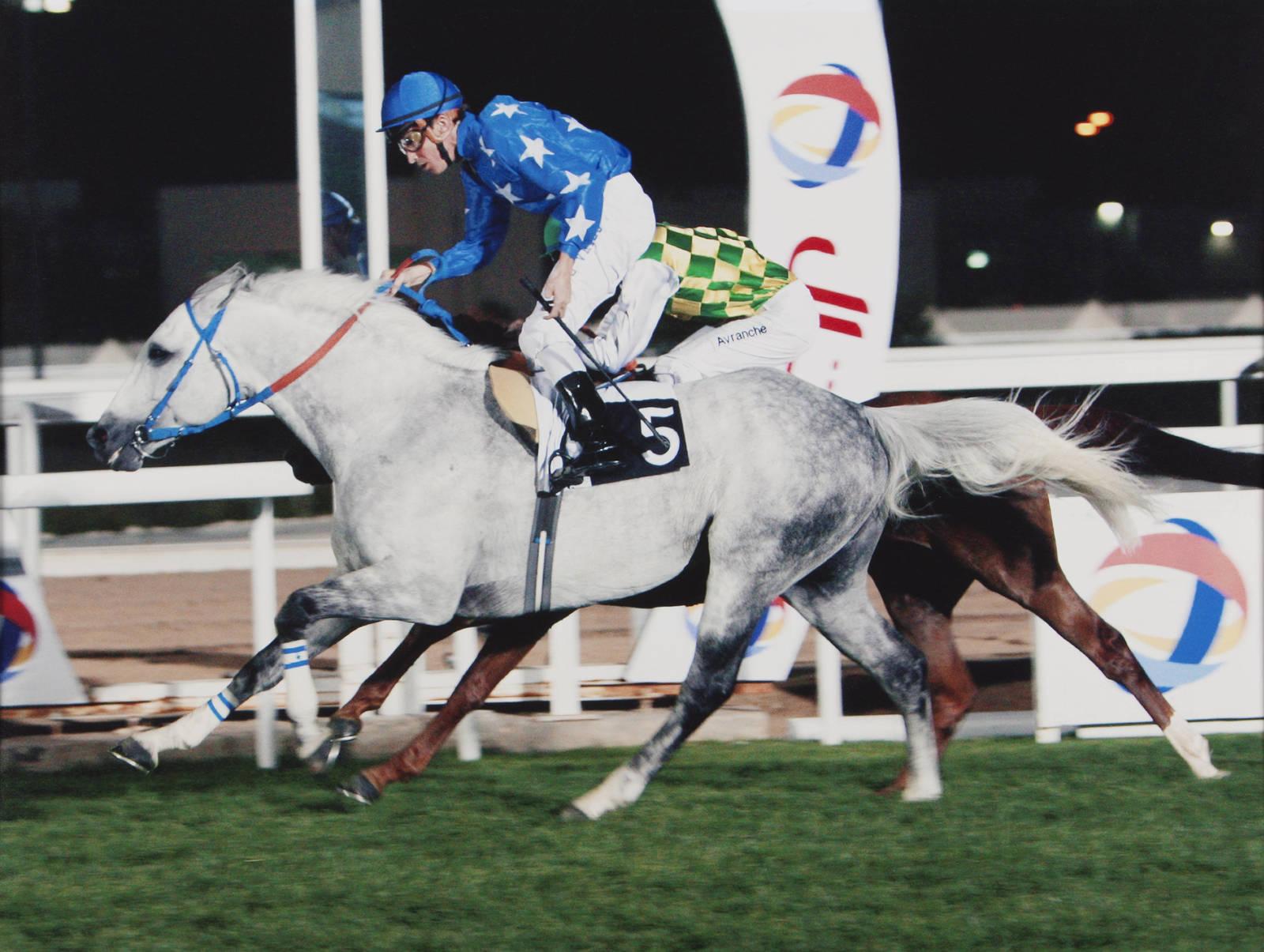 Mared Al Sahra
