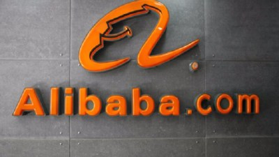 How To Play Alibaba Group Holding Ltd (BABA) Stock In 2017