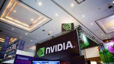 Is NVIDIA Stock Set For A Post-Earnings Rally