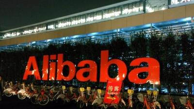 Alibaba, QUALCOMM, Inc. And Plug Power Inc -Today's Top Stock Trading Ideas