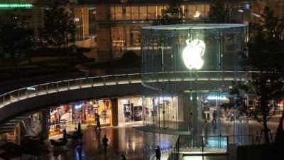 Top Earnings Today - Apple Inc Stock And Amazon.com Inc