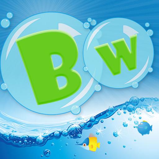 Spell Bubbles - Bubble Wubble