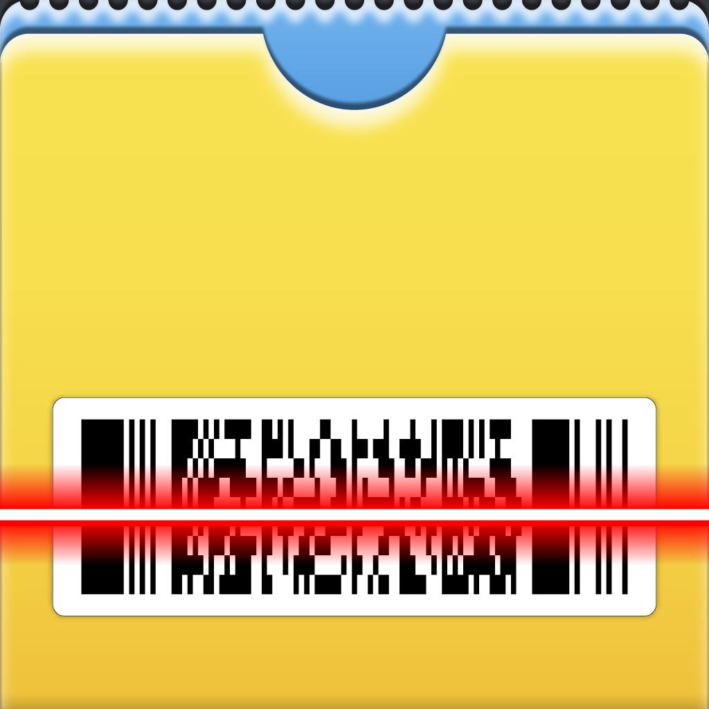 Pass Scanner and Verifier for Passbook