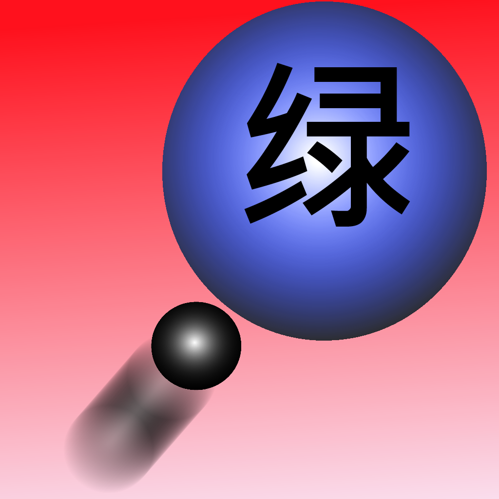 ChinaBubbles