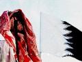 محمد سعيد الفزيرا