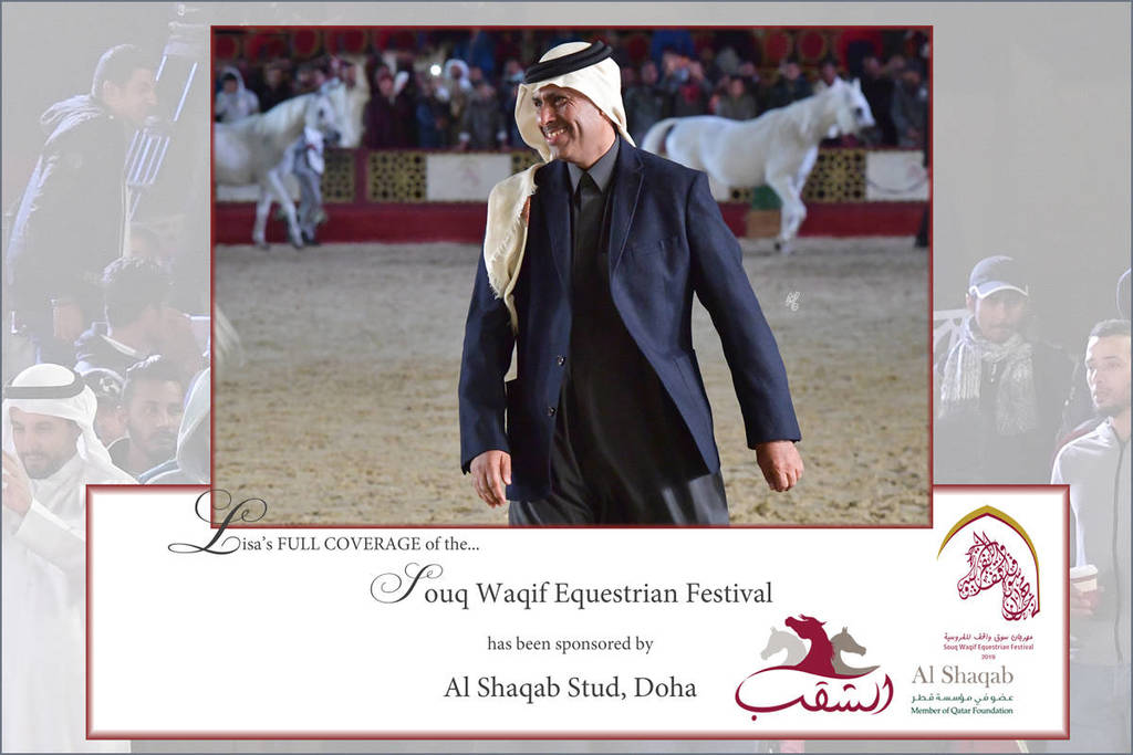 The 2019 Souq Waqif Equestrian Festival: A Doha Experience