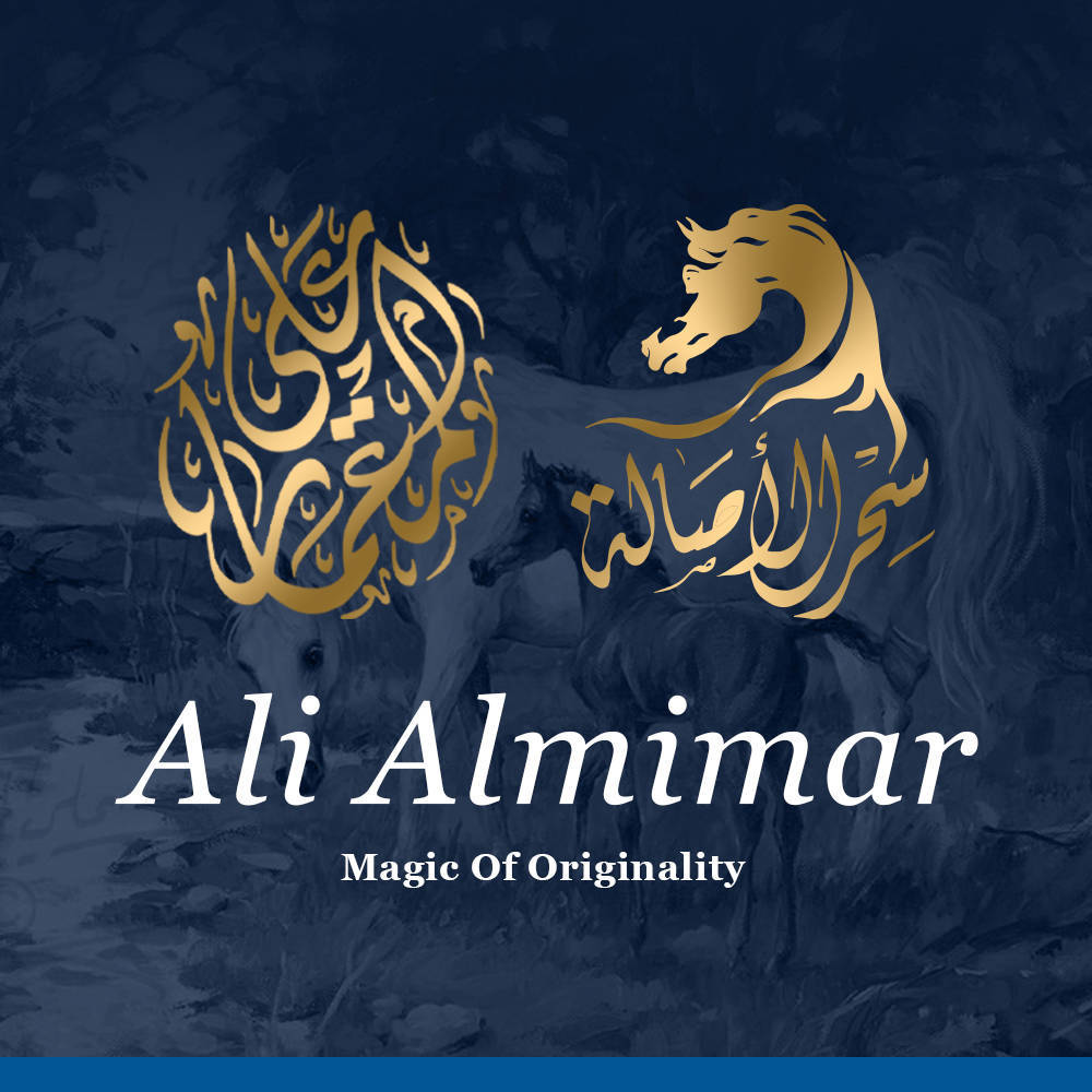 Magic of Originality - Ali Almimar