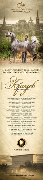D AJAYEB - All Nations Cup 2018 with Paolo Capecci