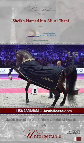 Lisa Abraham THANKS Sheikh Hamad bin Ali Al Thani