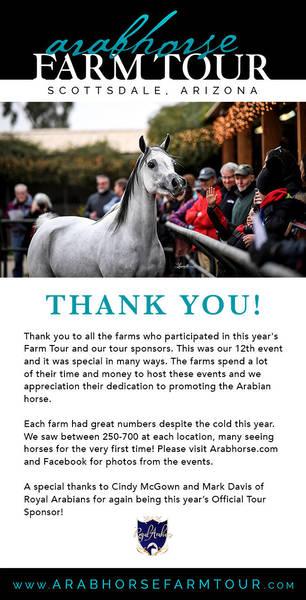Farm Tour: Thank You