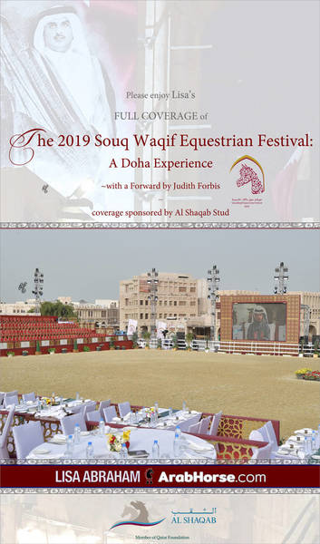 Please enjoy Lisa's FULL COVERAGE of the Souq Waqif Show in Doha!