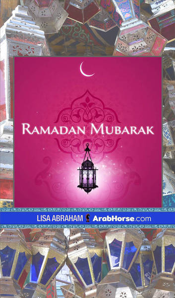 Ramadan Mubarak from Lisa Abraham...