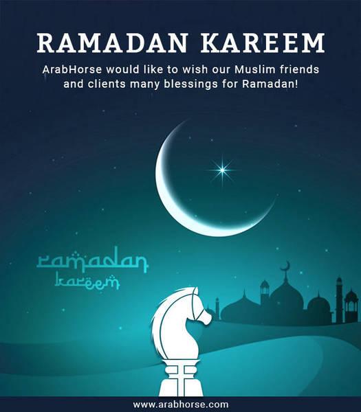 Happy Ramadan!!!