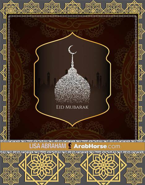 Eid Mubarak from Lisa Abraham!
