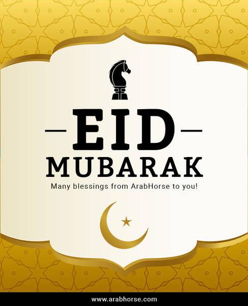 Eid Mubarak from ArabHorse!