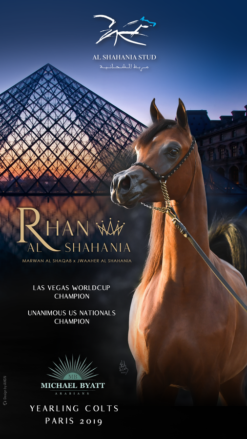 Rhan Al Shahania in Paris with Michael Byatt