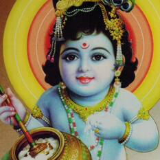 Govinda hare Gopala hare, Hey Prabhu deena dayala