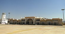 Seiyun Airport