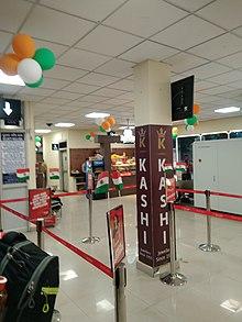Captain Lakshmi Sehgal International Airport